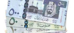 Counterfeit Money for Sale Saudi Arabia